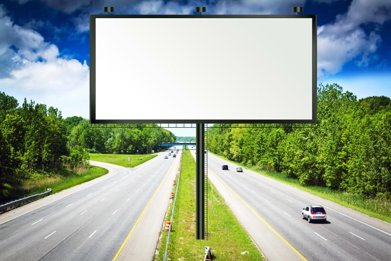 размещение баннеров, размещение рекламных баннеров, услуги размещению баннеров